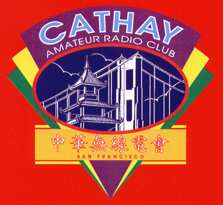Cathay Radio Club Logo